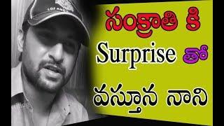 Nani About Krishnarjuna Yudham  | #NANI21 || #KrishnarjunaYudham First Look Teaser  Trailer