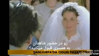 Ibrahim tatlis