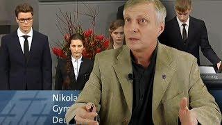 """Пякин В. В. Мальчик Коля в Бундестаге или """"Простите нас фашисты"""""""