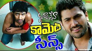 Selfie Raja -  Allari Naresh Comedy Scenes - Telugu Back 2 Back Jabardasth Comedy Scenes - 2016