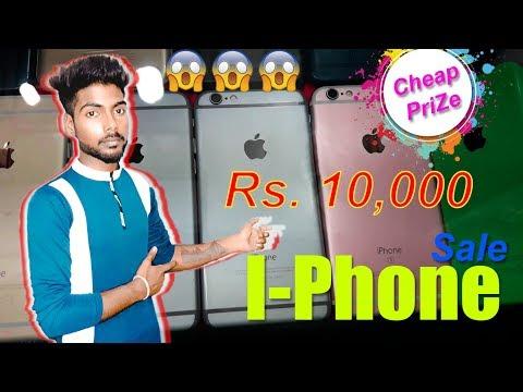 Xxx Mp4 I Phone In Cheapest Price Kolkata Chor Bazar Khidirpur Dok Somnath Das LifeStyle 3gp Sex