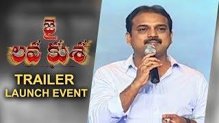 Director Koratala Siva Speech - Jai Lava Kusa Trailer Launch Event - NTR
