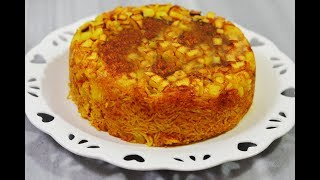 طرز تهیه بهترین دمی گوجه قالبی  | Persian Tomato Rice Recipe  - Eng Subs