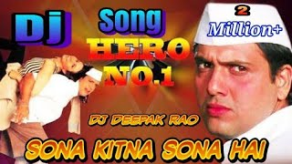 Tu Mera Hero No.1 Hindi Dj Songs Remix By Deepak Rao