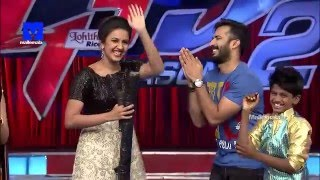 Dhee Juniors 2 || 9th March 2016 (Promo)