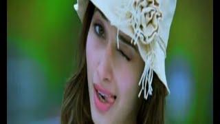 Endukante Premanta Movie Theatrical Trailer - Ram - Tamanna