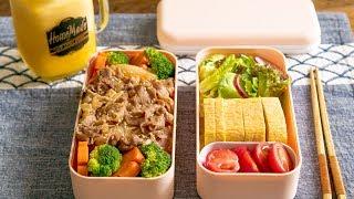 【曼达小馆】一天中最重要的哲学思考:中午吃啥好?:日式肥牛饭&厚蛋烧便当 *4K
