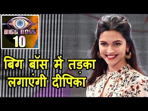 Xxx Mp4 Salman और Deepika साथ कर रहे हैं काम जल्द दिखेगी ये जोड़ी 3gp Sex