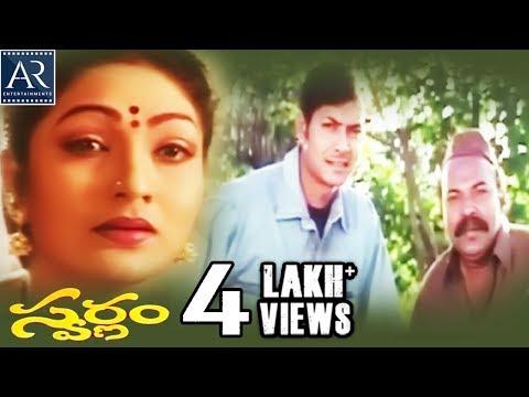 Xxx Mp4 Swarnam Telugu Full Movie Ramya Sri Reshma Kaushal AR Entertainments 3gp Sex