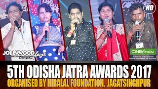5th Odisha Jatra Awards 2017 by Hiralal Foundation - CineCritics