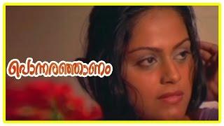 Ponnaranjanam movie   Banglow Scene   Innocent   Mala Aravindan   Mamukoya   Mahesh   Usha