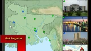 বাংলাদেশে ভূগোল জন্য খেলা, 12 শহর
