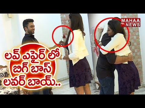 Xxx Mp4 Hero Navdeep In Love With TV Anchor Mahaa News Exclusive 3gp Sex