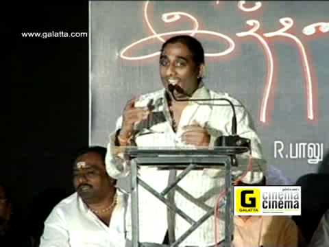 Xxx Mp4 Ithanai Naalai Engirunthai Audio Launch Part 3 3gp Sex