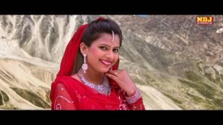 2016 latest Haryanvi Song   Tu Raja Ki Chhori Mein Jogi Mast    Bhole Baba Kawad Song   NDJ Music