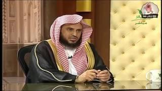 حدود التعامل بين الجنسين في الإنترنت والقروبات ؟... // الشيخ عبدالعزيز الطريفي