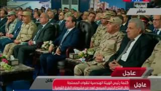 كلمة رئيس الهيئة الهندسية للقوات المسلحة خلال افتتاح لعدد من مشروعات الطرق القومية