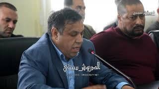 المعارضة ترفض مشروع الميزانية  في الجلسة2 من الدورة الاستثنائية لمجلس الدريوش