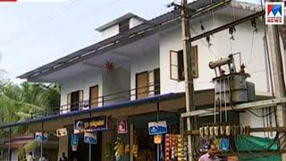 Kozhikode Kodencherry building