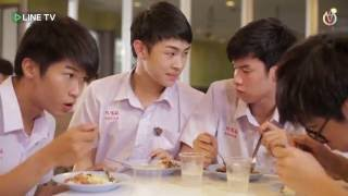 Make It Right The Series / รักออกเดิน EP.4 (1/5) (Uncut/Eng Sub)