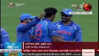 ভারতের দেয়া 324 রানের জবাবে 84 রানে অল অাউট বাংলাদেশ!!!