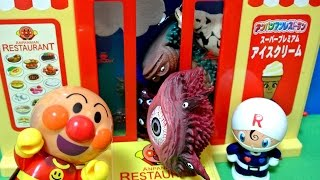 アンパンマン ウルトラ怪獣 アニメ おもちゃ レストランに入れるのは誰かな?♡みーたんおねえさん♡