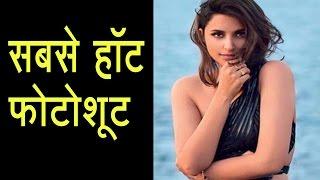 Parineeti Chopra ने करवाया Hot Photoshoot Asia Spa 2017 के लिए