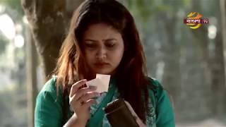 ke ami !!Bangla Natok By Mosharraf karim
