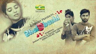 Bhalobashi Amio | HD1080p | Short Film | Emran Rochy | Tanzeen Orthy