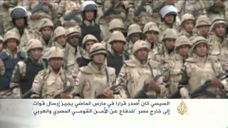 تمديد تفويض إرسال الجيش المصري إلى الخارج