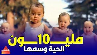 كليب مهرجان الحية وسمها شارع مزيكا ❤️ رقص اطفال جامد جدا ❤️ مهرجانات 2019 [يلا شعبى]