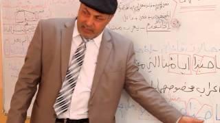 دروس التقوية. السادس الاعدادي اللغة العربية (المدح والذم) أ.محمد علي الشمري