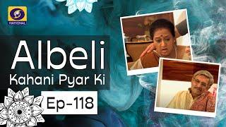Albeli... Kahani Pyar Ki - Ep #118