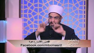 """د.عمرو الورداني يشرح للحجاج الطواف والسعي ويقول لهم """" ادعو ما فالدعاء مستجاب """""""