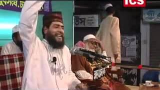 Bangla | Hazrat Ibrahim (a.s) er Jiboni by Dr. Mosleh Uddin