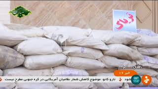 Iran Anti Narcotic Police arrested drug smugglers, Mir-Javeh دستگيري قاچاقچيان مواد مخدر ميرجاوه