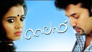 LIFE | Niyaz, Sarangi | Malayalam Full Movie HD
