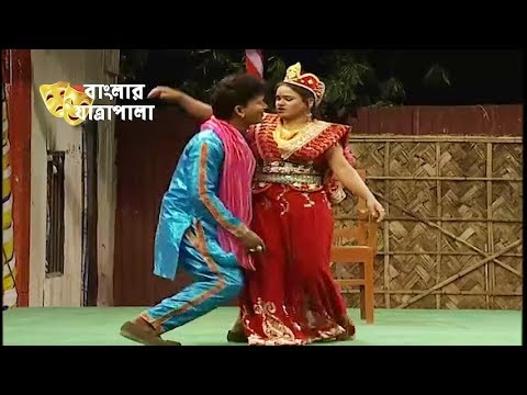 Xxx Mp4 Jatra Pala Kasem Malar Prem যাত্রাপালা কাসেম মালার প্রেম Part 02 04 3gp Sex
