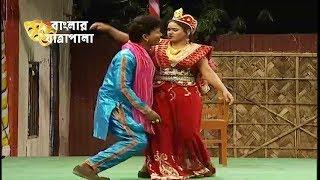 Jatra Pala -  Kasem Malar Prem | যাত্রাপালা - কাসেম মালার প্রেম | Part #02/04