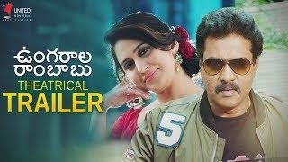 Ungarala Rambabu Latest Theatrical Trailer | Sunil | Mia George | Ghibran | United Movies