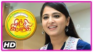 Inji Iduppazhagi Tamil movie | Scenes | Anname Song | Anushka argues with Prakash Raj | Arya