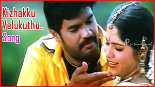 Azhagar Malai Tamil Movie - Kizhakku Velukuthu Song Video | RK | Bhanu | Ilayaraja