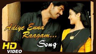 Rummy Tamil Movie Songs | Adiye Enna Raagam Video Song | HD | Inigo Prabhakaran | Gayathri | D Imman