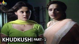 Horror Crime Story Khudkushi Part - 1   Aatma Ki Khaniyan   Sri Balaji Video