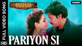 Pariyon Si Hindi Video Song | Sardaar Gabbar Singh