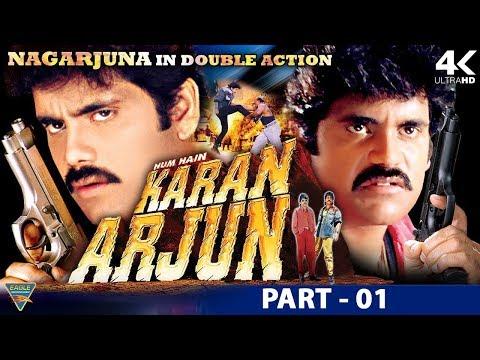 Xxx Mp4 Hum Hai Karan Arjun Hindi Dubbed Movie Part 01 Nagarjuna Ramya Krishna Soundarya Rambha 3gp Sex