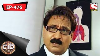 CID(Bengali) - Ep 476 - Room with a View - 11th November, 2017