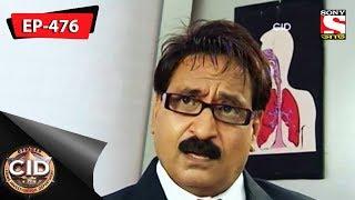 CID(Bengali) - Ep 476 - 11th November, 2017