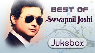 Best of Swapnil Joshi Songs | Marathi Romantic Songs Collection | Jukebox
