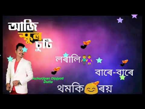 Xxx Mp4 Aji School Suti WhatsApp Video Singer Achurjya Bropatra🎶Like Share Subscribe 3gp Sex